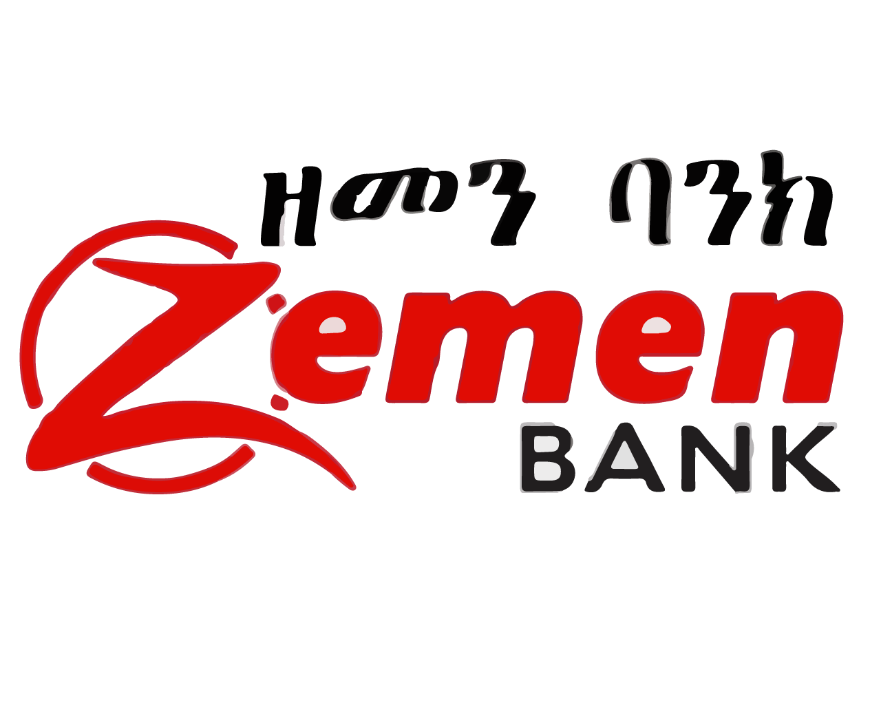 randdZEMEN BANK -min